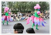 東京生日快樂行:IMG_9303.JPG