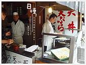 生日大快樂之家人同遊(11):DSC01370.JPG