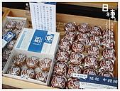 生日大快樂之家人同遊(11):DSC01374.JPG