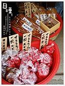 生日大快樂之家人同遊(11):DSC01375.JPG