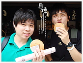生日大快樂之家人同遊(11):DSC01376.JPG