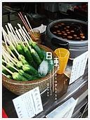生日大快樂之家人同遊(11):DSC01378.JPG