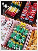 生日大快樂之家人同遊(11):DSC01380.JPG