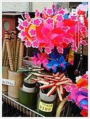 生日大快樂之家人同遊(11):DSC01381.JPG