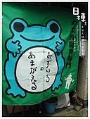 生日大快樂之家人同遊(11):DSC01382.JPG