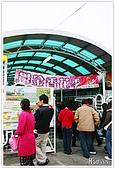 【2009】初五中社賞花去:IMG_2524.JPG