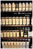 遊日月潭之日月老茶廠:IMG_1561.JPG
