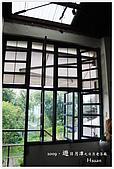 遊日月潭之日月老茶廠:IMG_1565.JPG