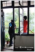 遊日月潭之日月老茶廠:IMG_1573.JPG