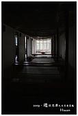 遊日月潭之日月老茶廠:IMG_1574.JPG