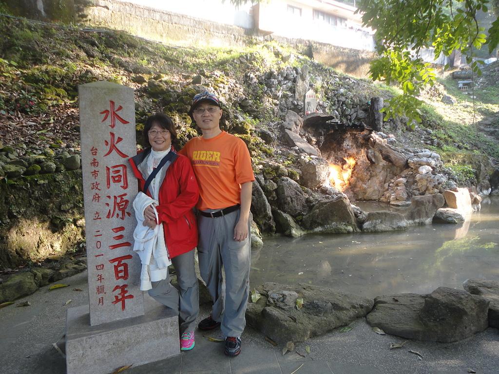 105.12 鐵馬社白河二日遊:DSC05258.JPG