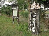 105.12 鐵馬社白河二日遊:DSC05226.JPG