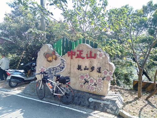 IMG_20191106_104925.jpg - 108.11.6 中正山