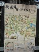 105.12 鐵馬社白河二日遊:DSC05225.JPG