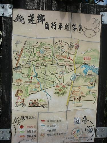 DSC05225.JPG - 105.12 鐵馬社白河二日遊
