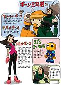 DASH1CG-漫畫:02