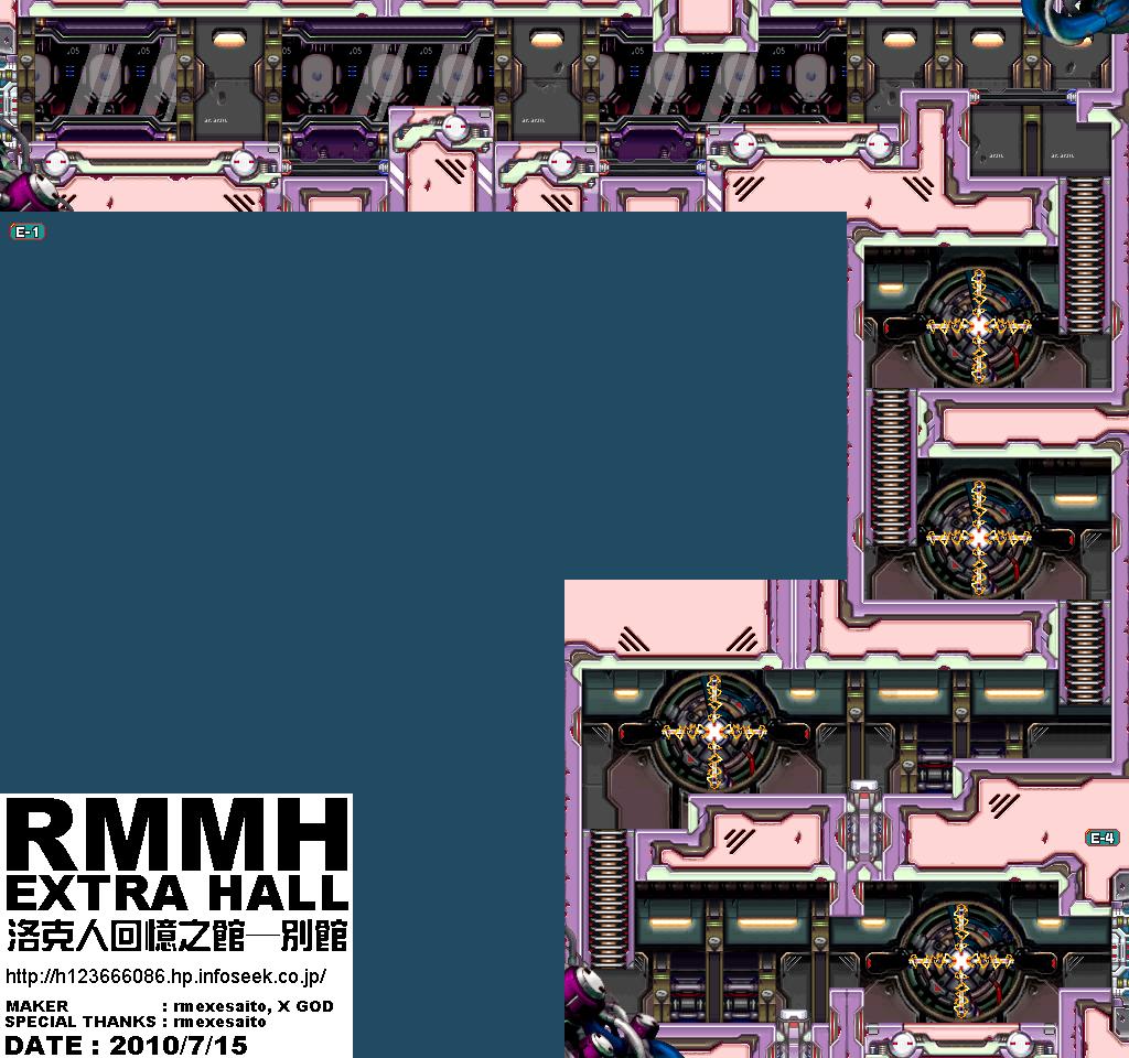 ROCKMAN ZX:AREA E-2
