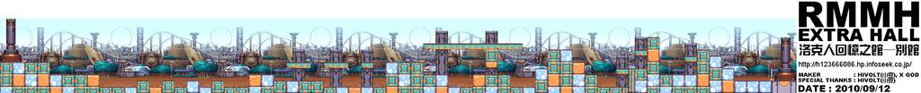 ROCKMAN ZX:MINI GAME-DRIBBLE TROUBLE