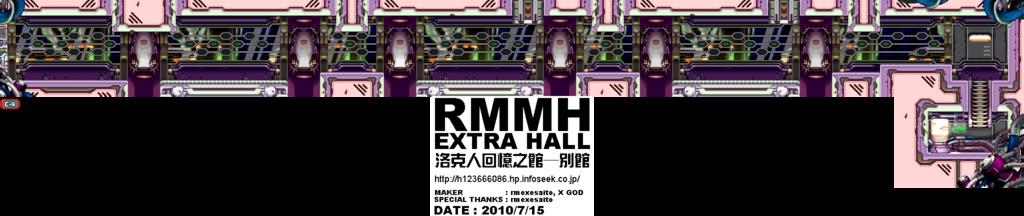 ROCKMAN ZX:AREA E-3