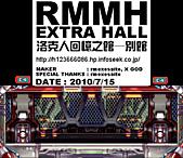 ROCKMAN ZX:AREA E-6