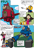 DASH1CG-漫畫:03