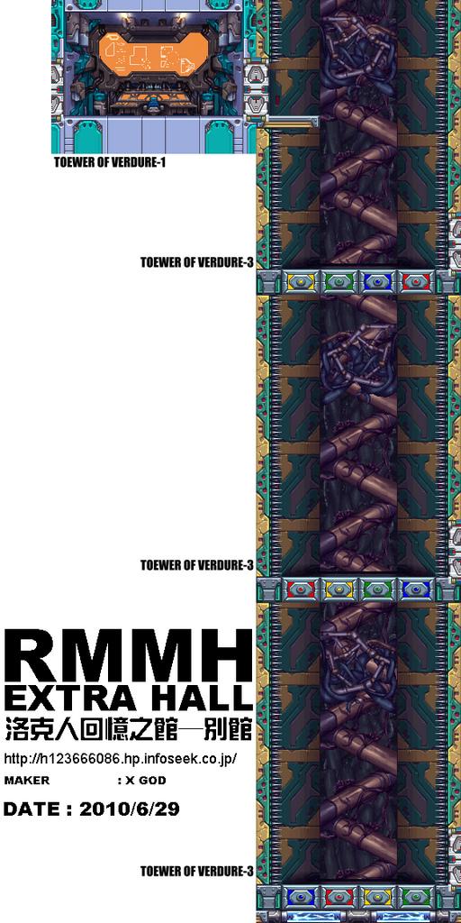 ROCKMAN ZX ADVENT:TOWER OF VERDURE-2