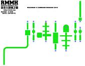 ROCKMAN X COMMAND MISSION:CH10