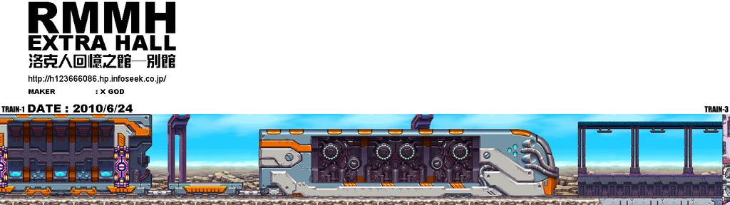 ROCKMAN ZX ADVENT:TRAIN-2