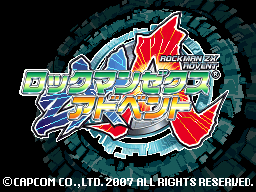ROCKMAN ZX ADVENT:LOGO