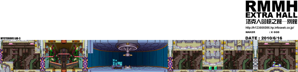 ROCKMAN ZX ADVENT:MYSTERIOUS LAB 4