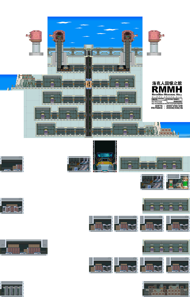 ROCKMAN ZERO2:レジスタンスベース