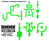 ROCKMAN X COMMAND MISSION:CH9