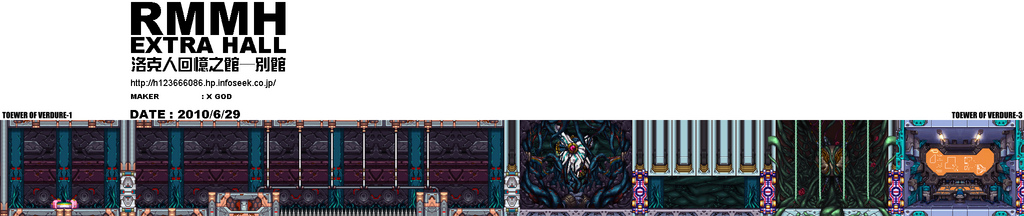 ROCKMAN ZX ADVENT:TOWER OF VERDURE-4