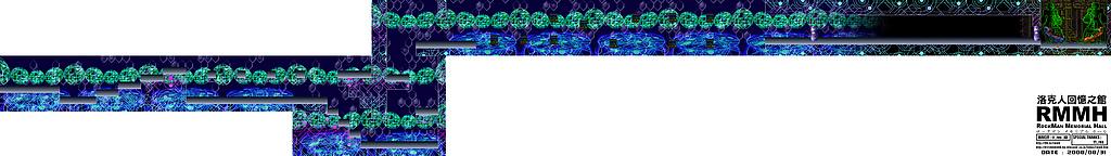 ROCKMAN X5:零空間4 ~生誕~ AREA2