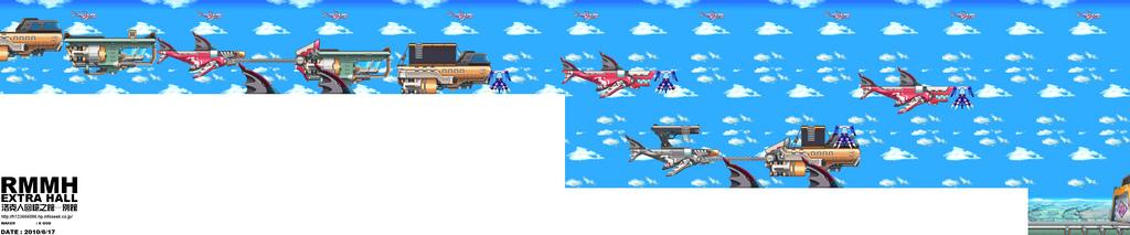 ROCKMAN ZX ADVENT:RAIDER AIRSHIP