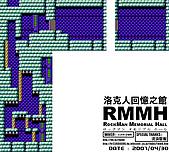 ROCKMAN5:BLUES STAGE-4