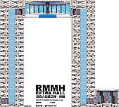 ROCKMAN ZX ADVENT:LEGION HQ-3
