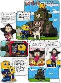 DASH1CG-漫畫:11