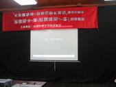20090321女主祭紀錄片之旅~超FU~有搞頭ㄛ`:1079650581.jpg