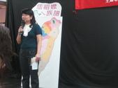 20090321女主祭紀錄片之旅~超FU~有搞頭ㄛ`:1079650578.jpg