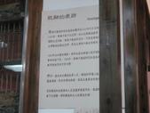 20090321女主祭紀錄片之旅~超FU~有搞頭ㄛ`:1079650580.jpg