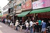 台南吃喝玩樂:01.jpg