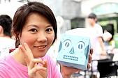 機器人餐廳&植物園:14.jpg