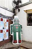 機器人餐廳&植物園:04.jpg