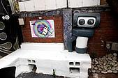 機器人餐廳&植物園:05.jpg