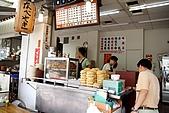 台南吃喝玩樂:20.jpg