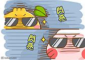 花生蝦米碗糕:菜價飆漲03.jpg