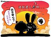 花生蝦米碗糕:四耳貓_04.jpg