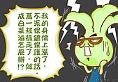 花生蝦米碗糕:菜價飆漲07.jpg
