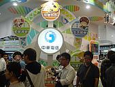 中華電信98資訊展- 哈星星柑仔家族擔綱演出:DSC00474.JPG